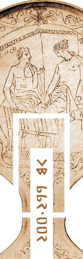 Tabula Lusoria | αρχαία επιτραπέζια παιχνίδια όξυνσης | αρχαία Ελλάδα | tourist gifts | souvenirs | ιδιαίτερα δώρα | εταιρικά δώρα | www.tabulalusoria.com
